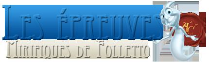 https://www.alleedesconteurs.fr/images/forums/ban_epreuvesfofo.png